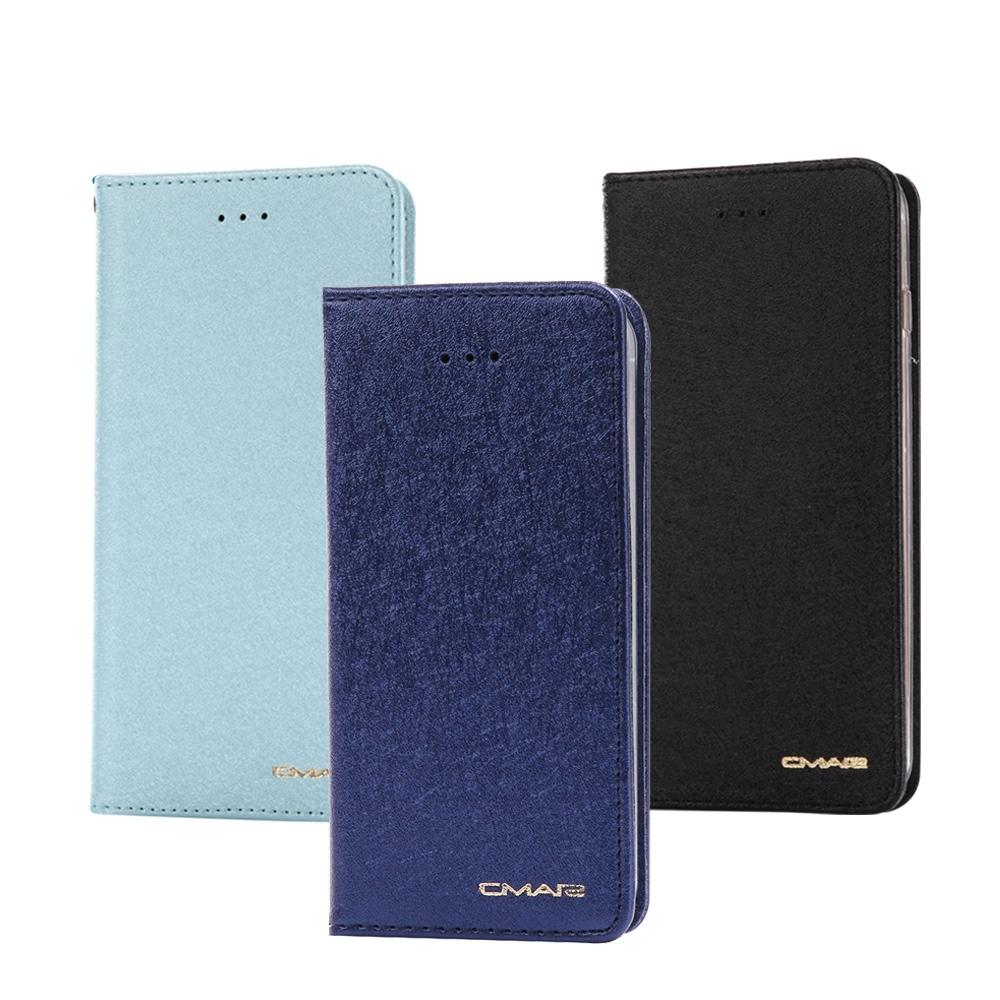 亞古奇 Samsung Galaxy S9 Plus 星空粉彩系列皮套 - 藍黑