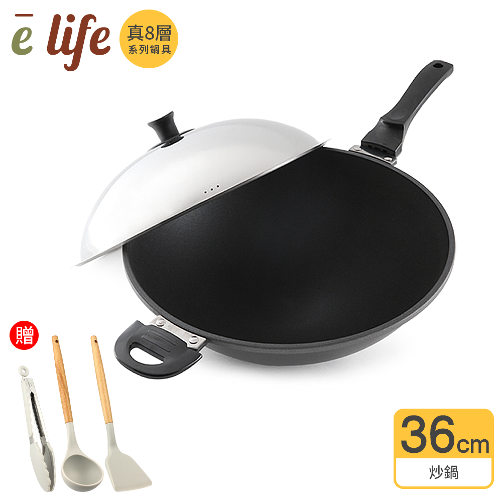 elife易廚 真8層健康不沾炒鍋36cm(台灣手工鑄造)