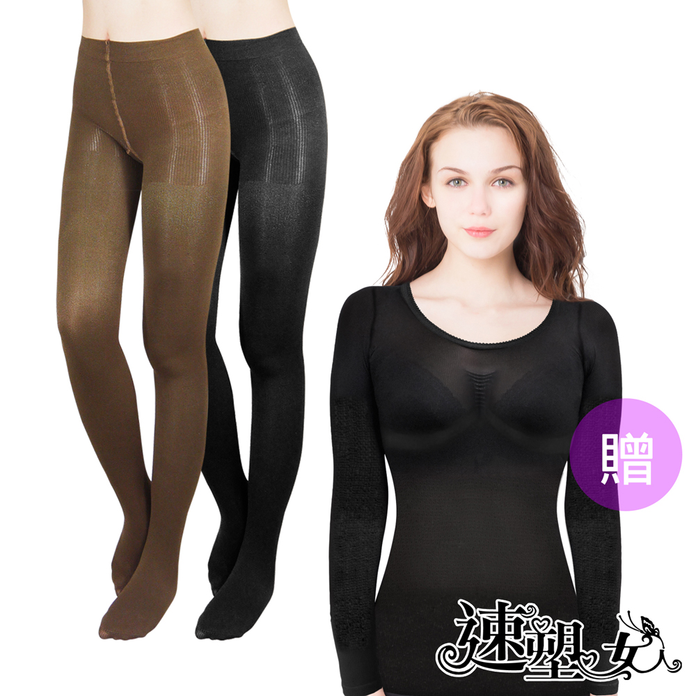 速塑女人 200D裡起毛顯瘦感爆暖踩腳褲襪(黑)2入贈九分暖暖衣(隨機)