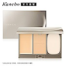 【Kanebo 佳麗寶】LUNASOL水潤光粉妝盒