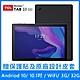 TCL TAB 10 FHD  窄邊框 10.1吋平板 WiFi (3G/32G) product thumbnail 1