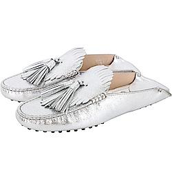 TOD'S Gommino 流蘇拖鞋式牛皮豆豆穆勒鞋(女款/銀色)