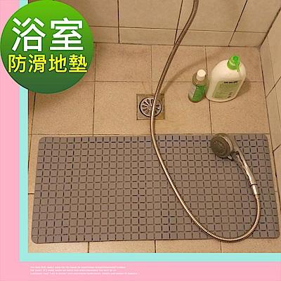 La Veda 方格浴室防滑墊-灰