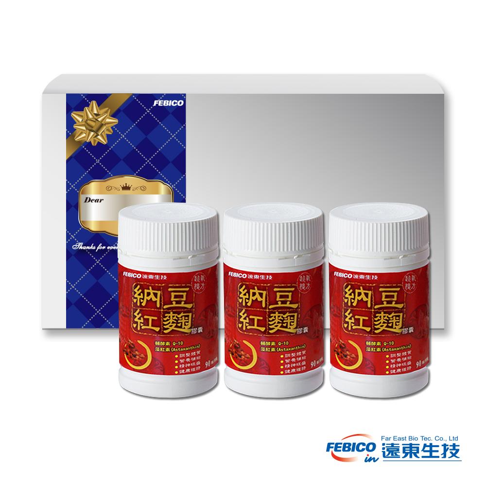 【遠東生技】超氧複方納豆紅麴膠囊禮盒組 (3瓶/盒)