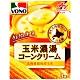 味之素 VONO醇緻原味-玉米濃湯(57.6g) product thumbnail 1