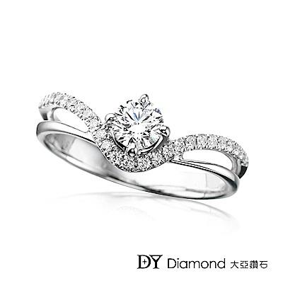 DY Diamond 大亞鑽石 18K金 0.30克拉 求婚鑽戒