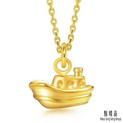 點睛品 足金可愛輪船造型彌月送禮黃金吊墜