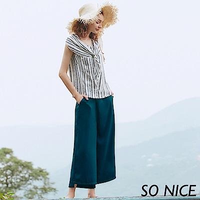 SO NICE簡約不對稱造型寬褲