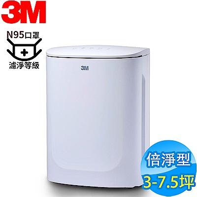 3M 3-7.5坪 淨呼吸倍淨型空氣清淨機 FA-U90 N95口罩濾淨原理