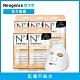 Neogence霓淨思 N7空姐零時差潤澤面膜(共20片) product thumbnail 1