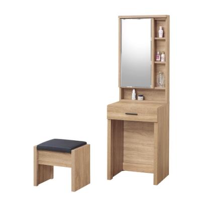 H&D 穆得1.7尺鏡台+椅