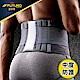 3M FUTURO護多樂 黑色舒適型護腰 product thumbnail 1