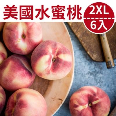[甜露露]加州水蜜桃2XL 6入