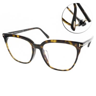 TOM FORD眼鏡 女王氣場大框款/琥珀棕 #TF5599FB 052