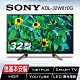 SONY索尼 32型 HDR 智慧液晶電視 KDL-32W610G product thumbnail 1