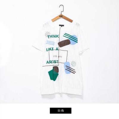 gozo 藝術造型印花壓紋長版上衣(二色)