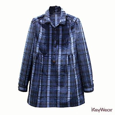 KeyWear奇威名品    精緻色紗格長版長袖上衣-藍色