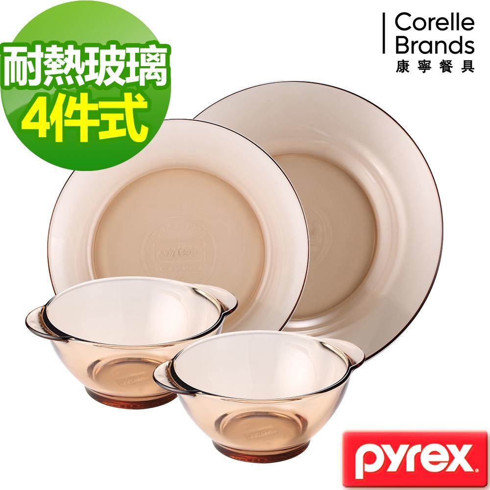 美國康寧Pyrex 透明耐熱玻璃餐盤4件組