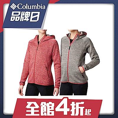 Columbia 哥倫比亞 女款- 連帽刷毛外套- 2色 UEL10190