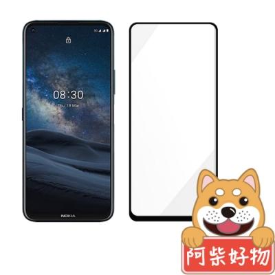 阿柴好物 Nokia 8.3 5G 滿版全膠玻璃貼-紳士黑