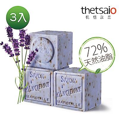 thetsaio機植之丘 普羅旺斯大道薰衣草馬賽皂350g(<b>3</b>入)