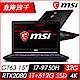 MSI微星 GT63 9SG-067TW 15吋電競筆電(i7-9750H/32G/1T+512G SSD/RTX2080-8G/W10P/4K/ product thumbnail 1