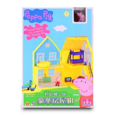 粉紅豬小妹 PEPPA PIG 豪華房屋組 內含 佩佩豬 喬治