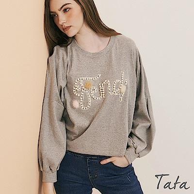 刺繡珍珠毛球針織上衣 共二色 TATA