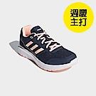 adidas DURAMO LITE 2.0 跑鞋 女 B75582
