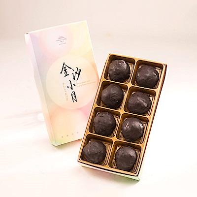 【漢坊月餅/糕餅】御點 水滴巧酥8入禮盒,共3盒
