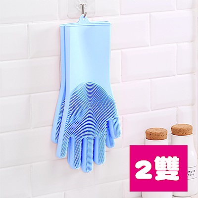 KM生活 多功能矽膠魔術清潔手套2雙/組