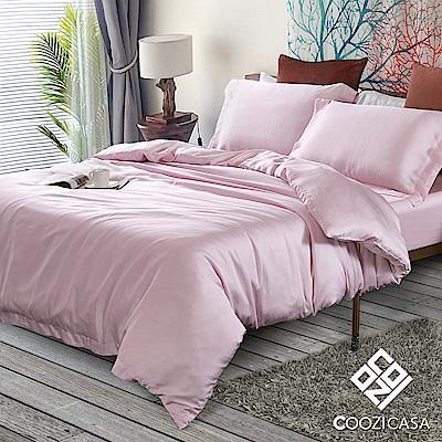 COOZICASA加大四件式60支天絲被套床包組-薔薇粉