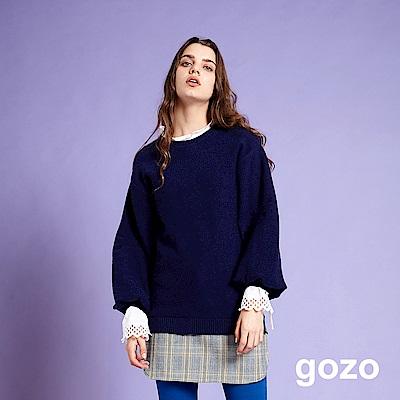 gozo 格紋接擺長版針織上衣(深藍)