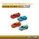 battat 超級渦輪-迴力車隊1121_Driven系列 product thumbnail 1