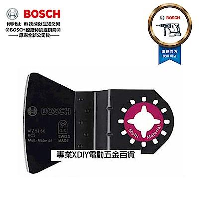 德國 BOSCH 魔切機配件 ATZ52SC HCS 硬式刮刀 地板工程 地毯 磁磚 除膠