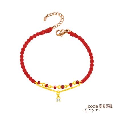 J code真愛密碼金飾 清新黃金琉璃編織手鍊
