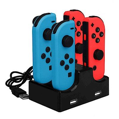Nintendo任天堂Switch專用 Joy-Con控制器充電座