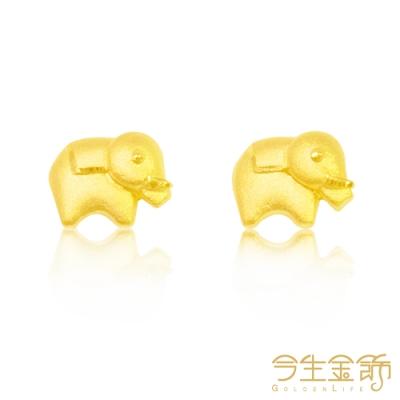 今生金飾 相傳耳環 純黃金耳環