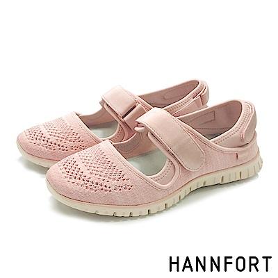 HANNFORT ZERO GRAVITY扣帶休閒鞋-女-粉