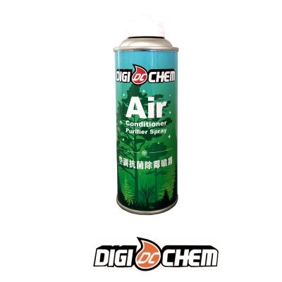 DIGICHEM-ONE TOUCH! 全自動抗菌除霉噴霧