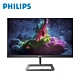 PHILIPS 24型窄框廣視角電競螢幕 242E1GAJ 支援FreeSync 144Hz 1ms product thumbnail 1