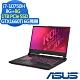 ASUS G512LU 15.6吋電競筆電 i7-10750H/GTX1660Ti 6G獨顯/8G+8G/1TB PCIe SSD/Win10/ROG Strix G15/144Hz/特仕版 product thumbnail 1