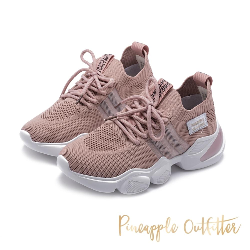 Pineapple Outfitter 個性條紋拼接帶 織布厚底老爹鞋-灰玫粉