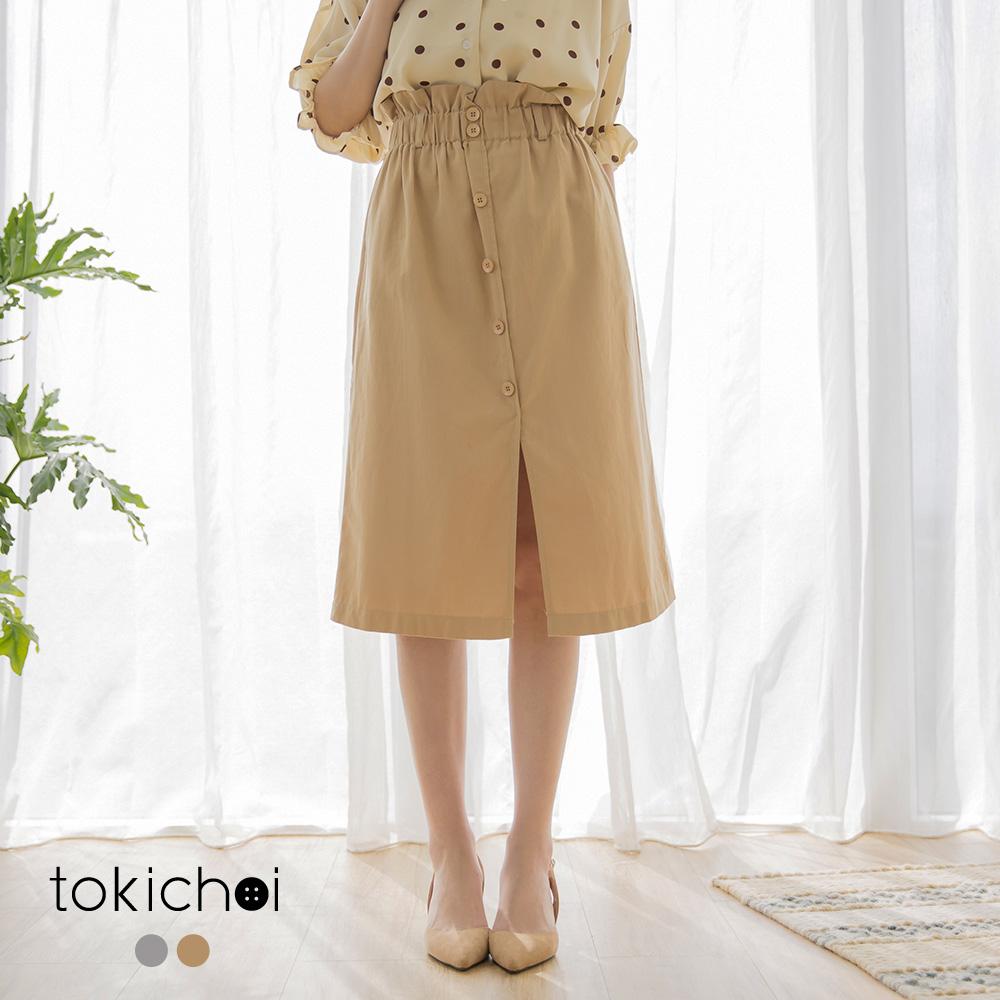東京著衣-日系鄰家荷葉腰頭下開岔排釦裙-S.M.L(共兩色)