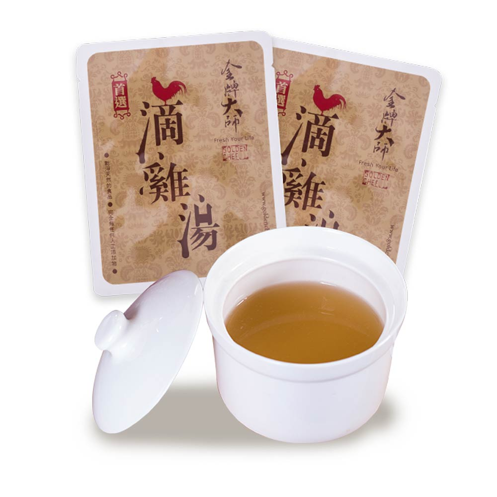 金牌大師 滴雞湯(10包/盒)