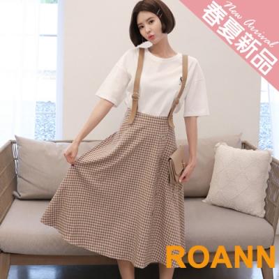 復古風細格紋吊帶長裙 (咖啡色)-ROANN