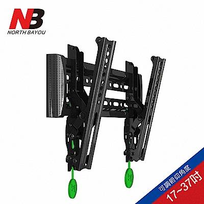 NB 超薄17-37吋可調角度液晶螢幕萬用壁掛架/NBC1-T
