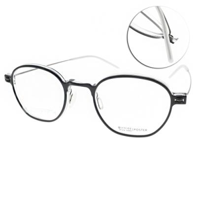 VYCOZ光學眼鏡 流線造型款/深藍-霧槍#POSTER NAV