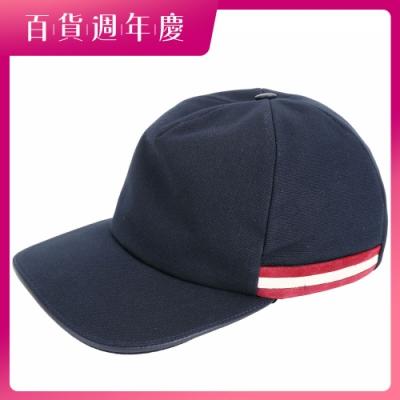 [初秋穿搭 名牌限降]BALLY STRIPE 紅白麂皮條紋深藍色棒球帽
