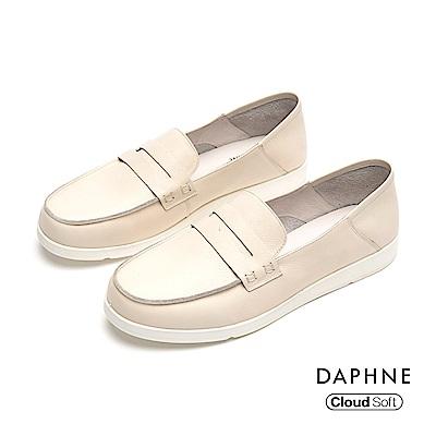 達芙妮DAPHNE 樂福鞋-質感真皮休閒樂福鞋-米白
